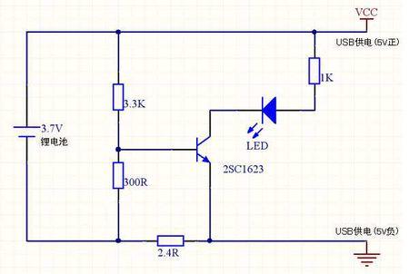 3.7v锂电池充电电路图
